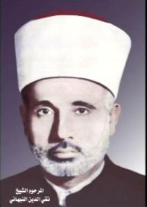 syaikh taqiyudin